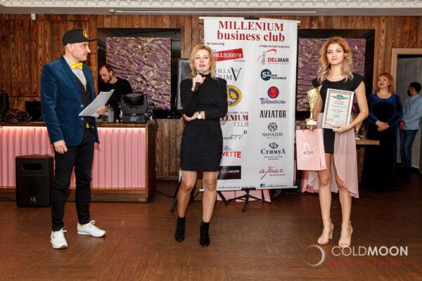 Елена Сидорова, церемония награждения Топ-100 успешных людей