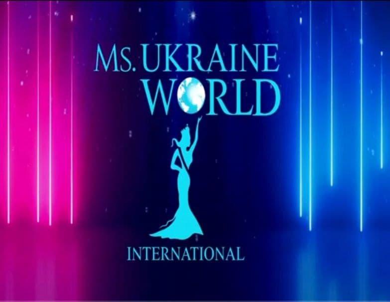 Backstage грандіозного проекту Ms. Ukraine World International 2021
