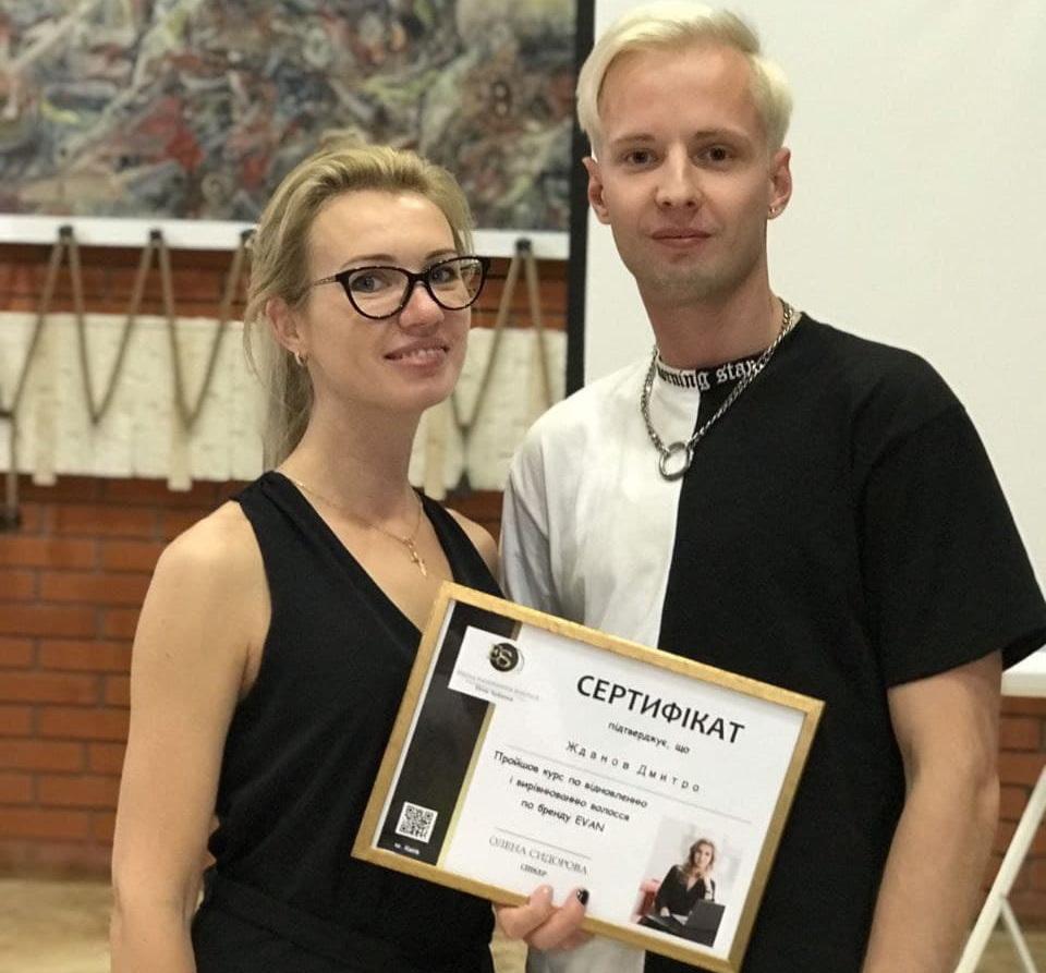 Жданов Дмитрий